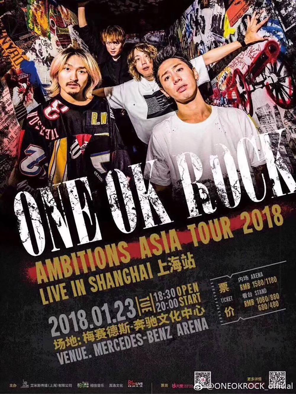 oneokrock