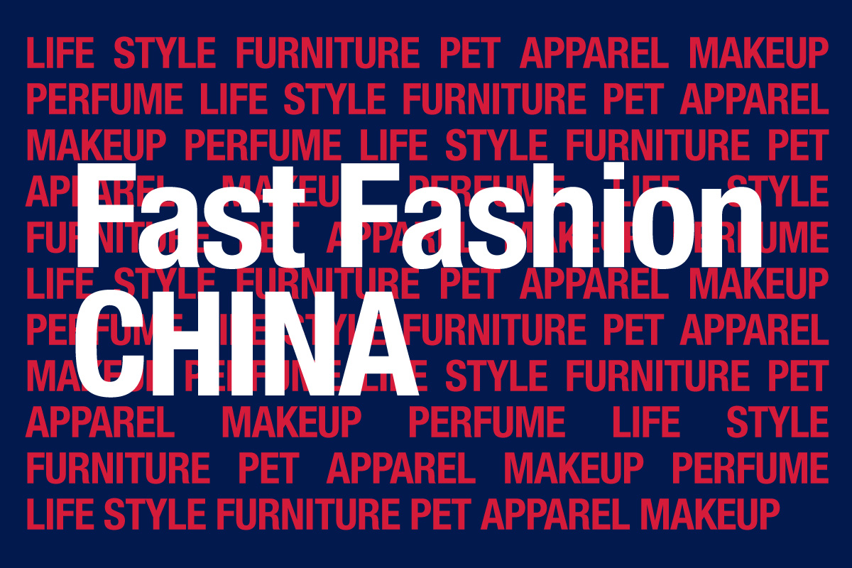china fastfashion