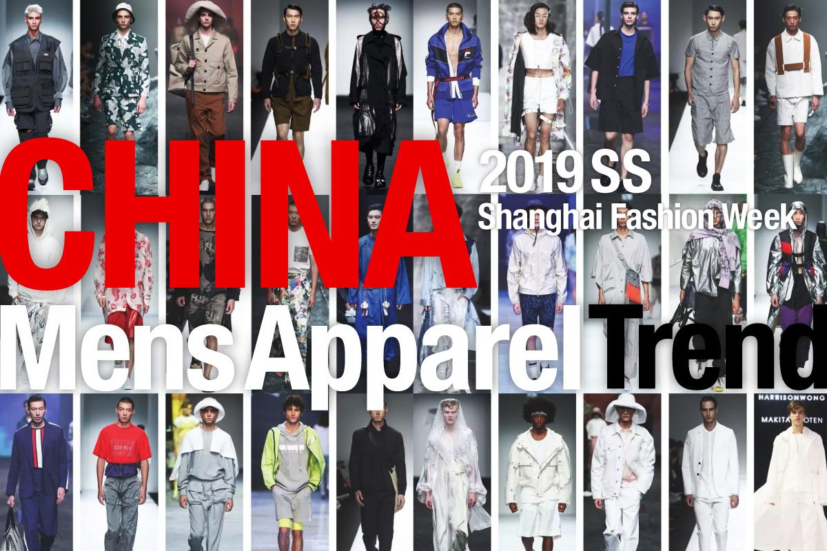 中国メンズアパレル
