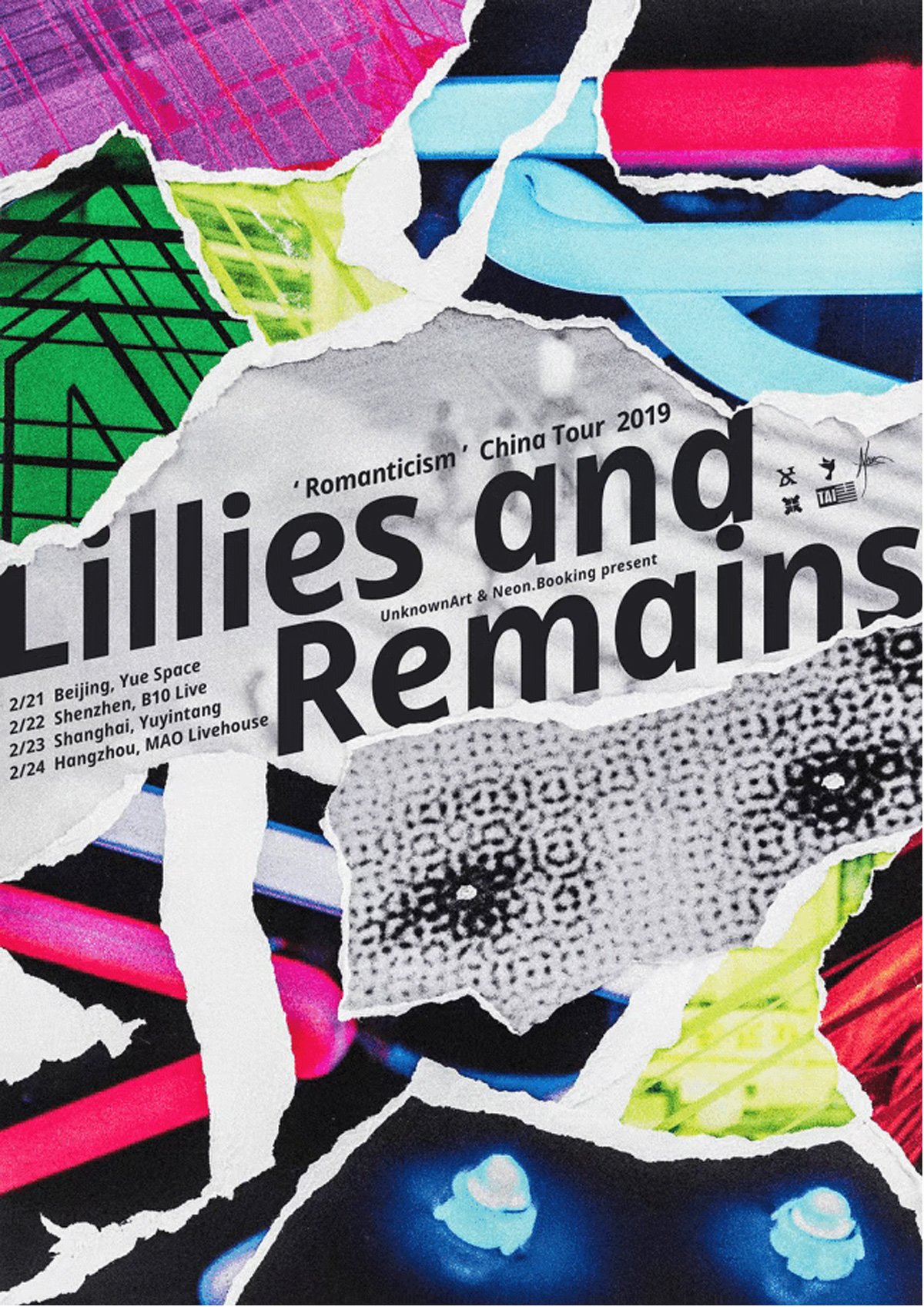 Lillies and Remains