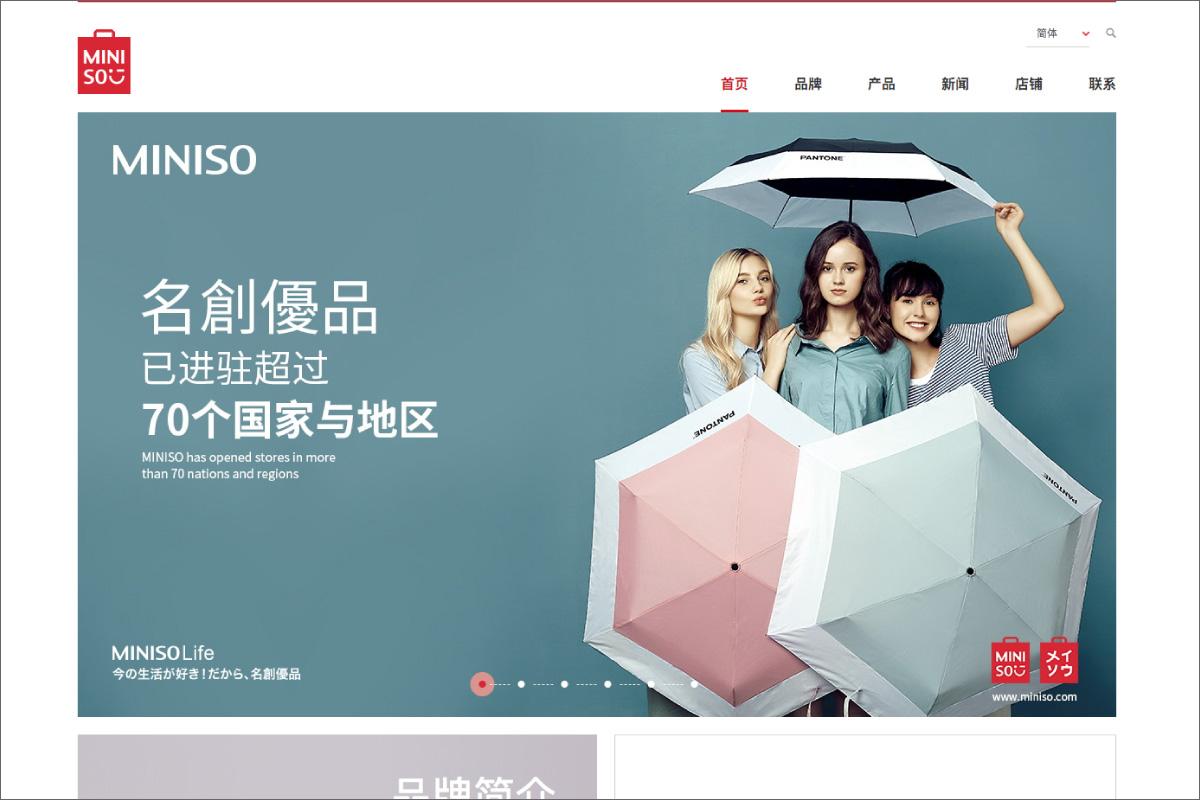 minisoweb