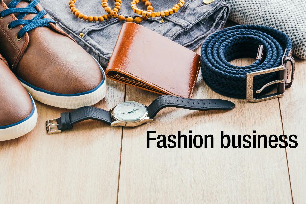 ファッションビジネス