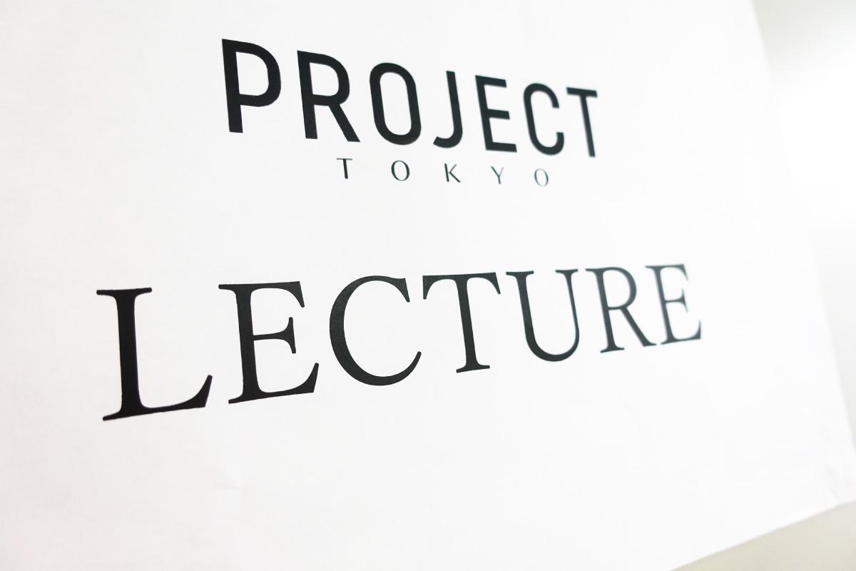 projecttokyo