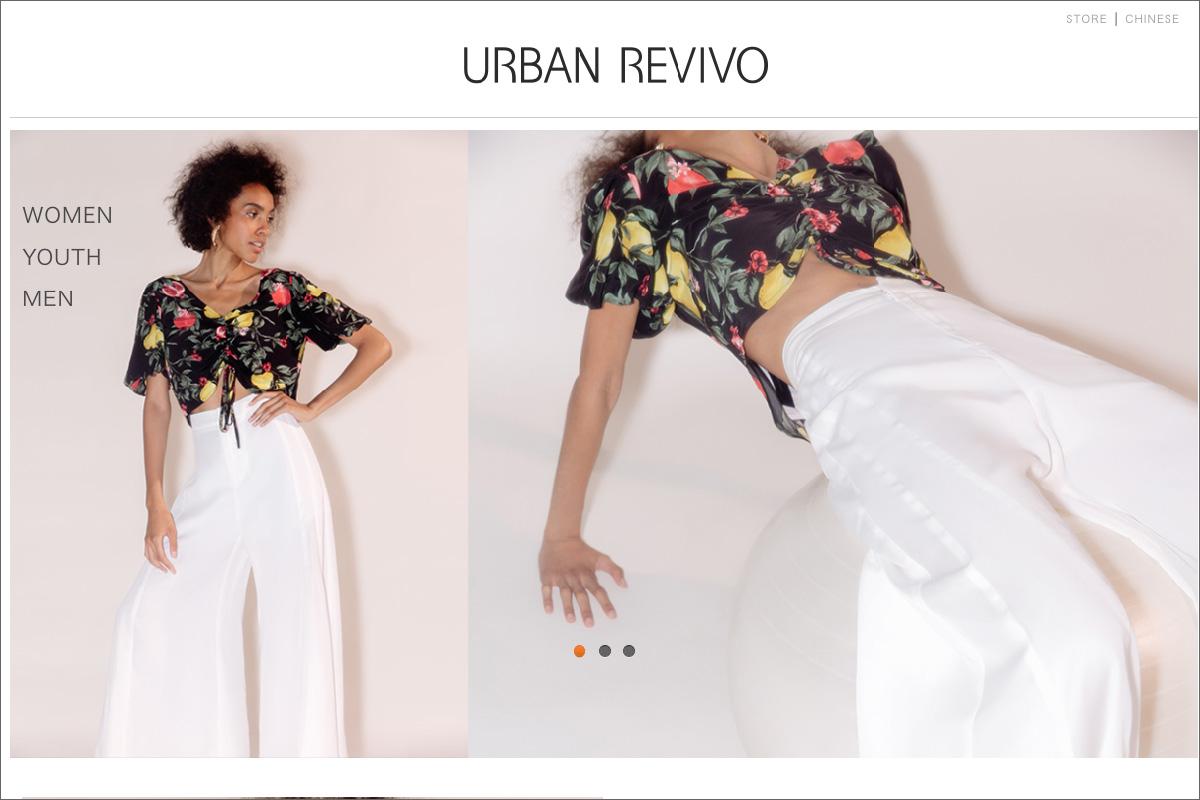 urbanrevivo