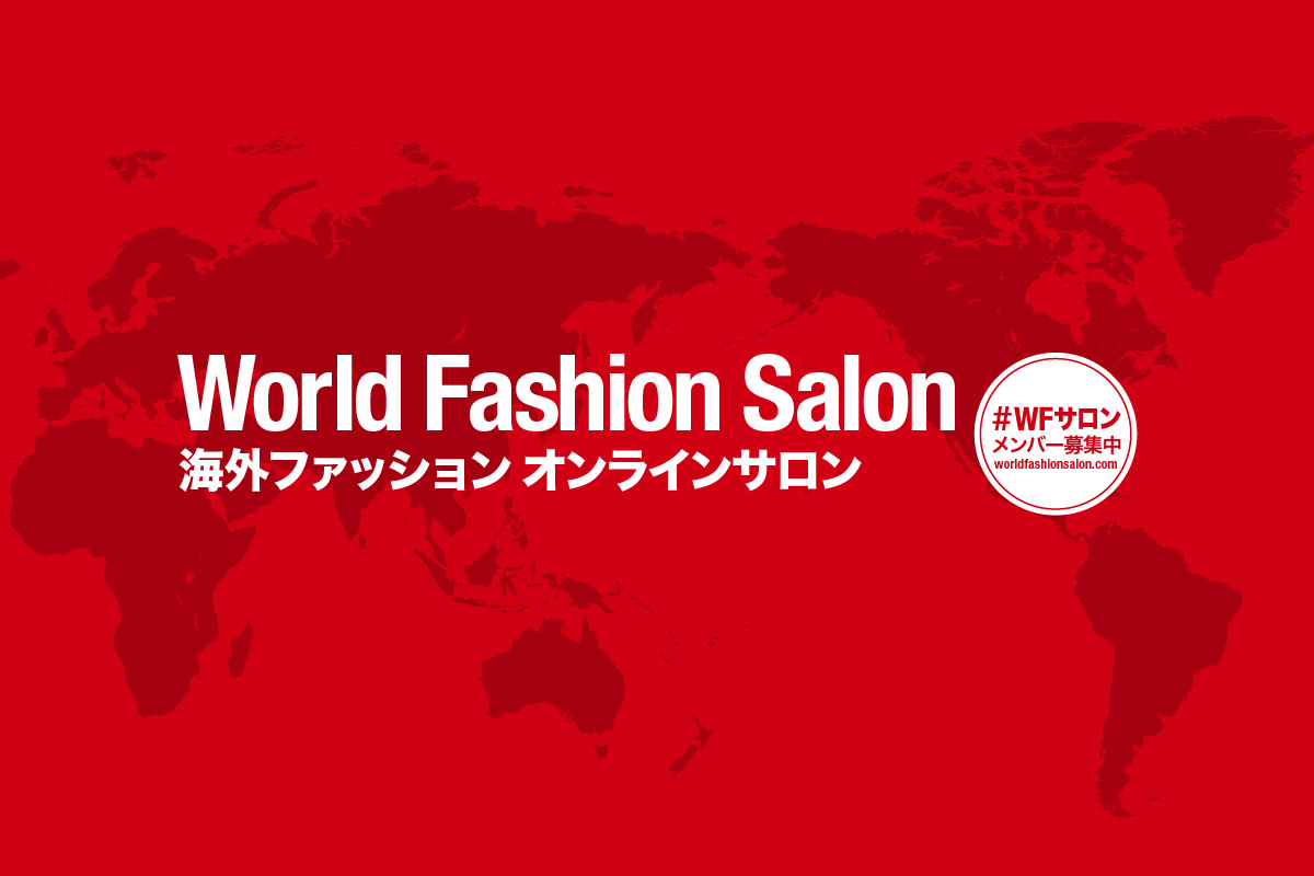 worldfashionsalon