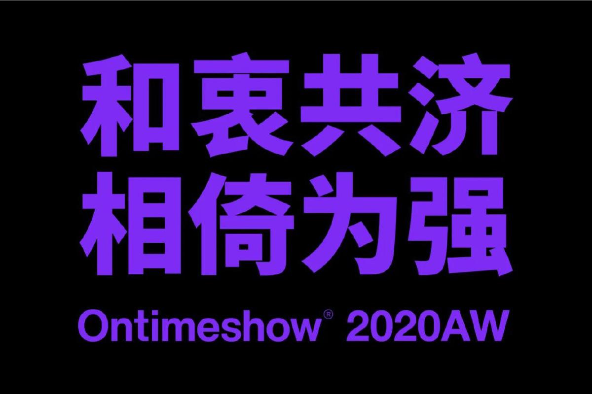 Ontimeshow