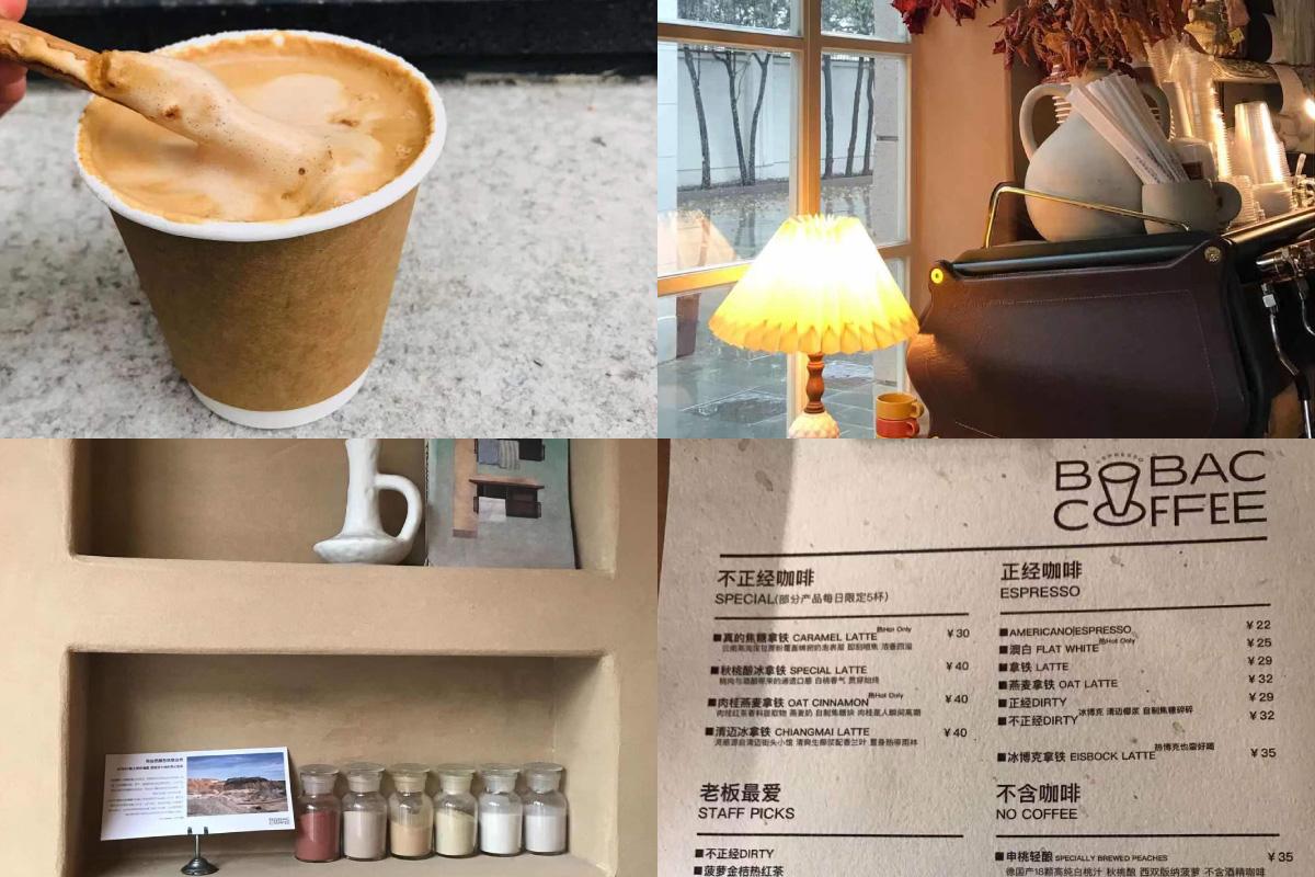 BOBAC COFFEE